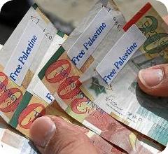 Billetes israelíes con el rayado