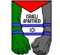 Racismo en Israel