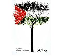 Un çarbol crece en Palestina
